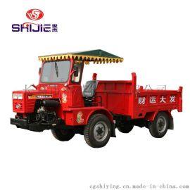 世杰新型124A四驱盘式拖拉机 柴油四轮农用车