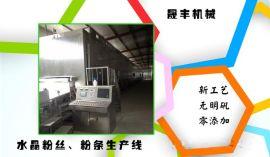 全自动PLC 纯红薯淀粉生产粉条的流水线13937801905