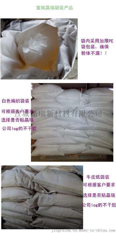 隔熱粉 納米隔熱粉 低導熱率納米隔熱粉