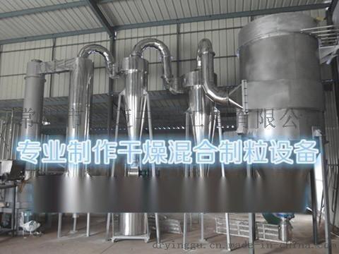 产品规格齐全硫化锌专用旋转闪蒸干燥机、烘干机-豪迈干燥