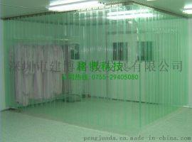 防靜電PVC綠色門簾透明無塵車間PVC門簾防靜電