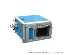 专业GDF系列低噪声管道式离心风机 专业管道风机