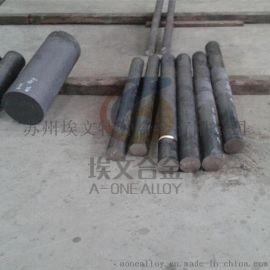 UNS N04400(Monel 400)板、带、管、丝、棒、锻件、紧固件、法兰、管件及非标加工