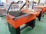 FW-5540二合一熱收縮包裝機佳河