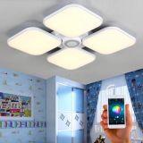 72W藍牙智慧音樂現代簡約調光調色LED客廳臥室吸頂燈Rshare合美圓