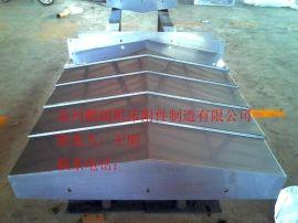 专业订制钢板、不锈钢板横梁、立柱导轨防护罩