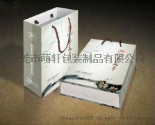 彩盒裱坑纸盒开窗盒子东莞印刷包装盒厂