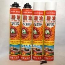 居欢填充门套墙体专业聚氨酯泡沫填缝剂防水型