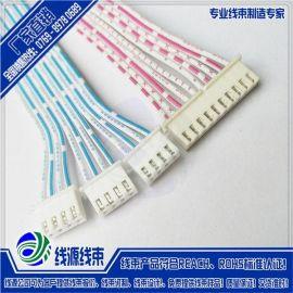 XH2.54端子线|2.54间距端子连接线|端子线束批发