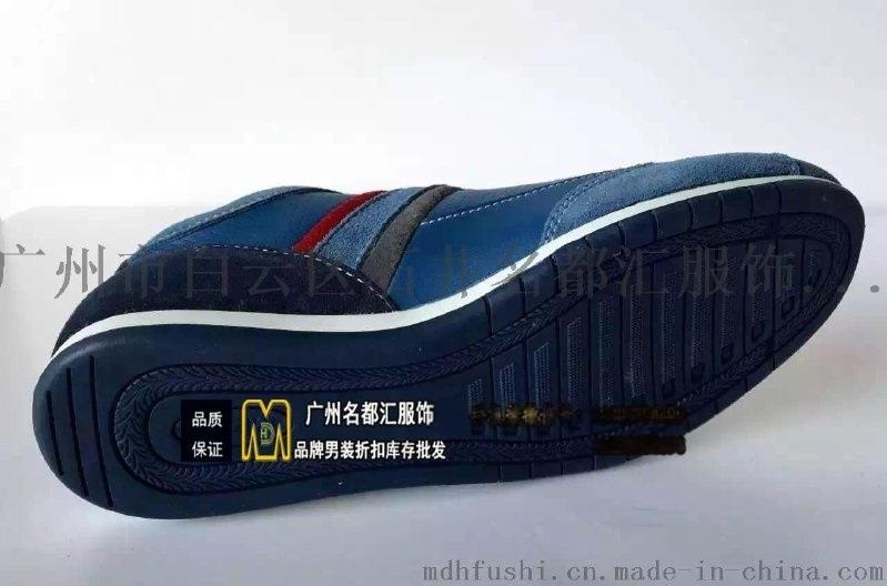 爆款休閒鞋【名足】#1325218# 男裝專營店斷碼男裝批發