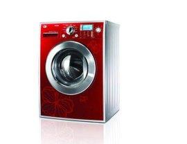 苏州海尔洗衣机售后维修服务电话