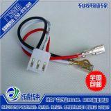端子连接线生产厂家|台湾端子线材供应商|PVC绝缘端子线束