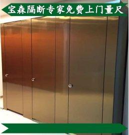 公共厕所隔板 深圳厂家直销 金属蜂窝板