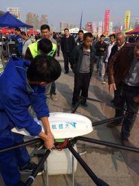 山东天禧15公斤级植保无人机