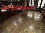 溫州金華麗水義務復古地坪漆 咖啡西餐廳 工作室復古地坪漆施工工藝