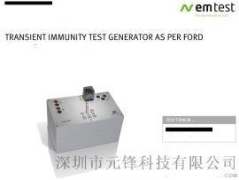 瞬態抗擾度測試發生器/EMtest  RCB200  ISO7637-2:2011