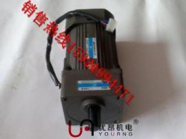 6IK180微型单相小交流调速电机 单相调速电机供应商