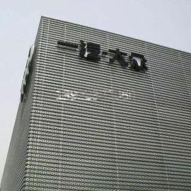 奥迪外墙铝板-奥迪汽车销售厅幕墙孔板