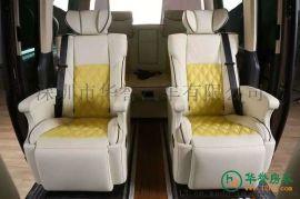 华誉房车 大众凯路威汽车座椅改装 商务车改装豪华座椅