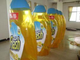 厂家加工定制 充气瓶子 充气pvc饮料瓶 广告瓶子充气