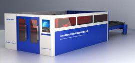 全防护激光切割机 德国进口LM3015H自动送料设备