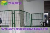 便宜围栏网 新疆围栏网 园林护栏网