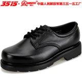 3515强人正品男鞋男工装皮鞋真皮大头皮鞋军鞋系带透气军勾皮鞋子