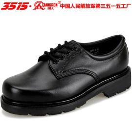 3515强人**男鞋男工装皮鞋真皮大头皮鞋军鞋系带透气军勾皮鞋子