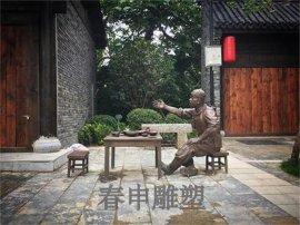安徽春申雕塑艺术公司设计制作合肥银屏街景观小品