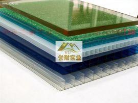 PC耐力板|实心耐力板价格|耐力板生产厂家 誉耐