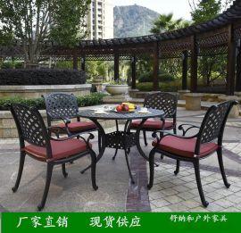 沈阳入户花园室外桌椅 RJ系列庭院户外网格桌椅