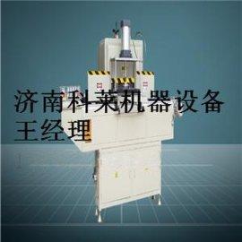 铝合金门窗加工设备/一套/价格/多少元