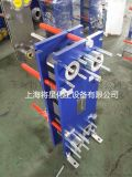 废污处理钛板板式换热器 浙江中央空调制冷系统水冷却板换 304、316L板式换热器 空压机余热回收