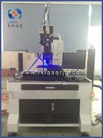 重庆激光焊接机 重庆激光点焊机 重庆钢管激光无缝焊接加工