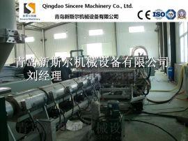 PP中空格子板设备,格子板生产线