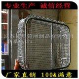 厂家生产 不锈钢网筐、消毒筐 储物网篮、清洗筐、周转篮