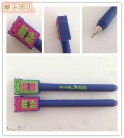 PVC广告礼品创意礼品宣传广告笔
