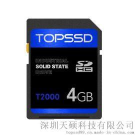 天硕(TOPSSD)T2000工业SD卡_4GB