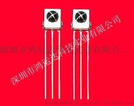深圳厂家销售圆点铁壳接收头连续解码红外遥控接收头HYD1638