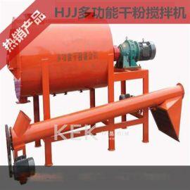 西双版纳直销供应腻子粉干粉砂浆搅拌机|**干混砂浆生产线设备