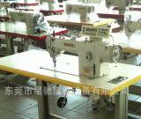 东莞XC-0368电脑平缝机自动剪线平车直销