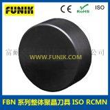 RCMN FBN系列整体聚晶刀具 圆柱形立方氮化硼数控车刀片