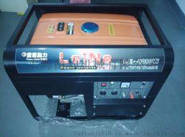 雷恩5.5KW三相汽油发电机 小型工业发电机
