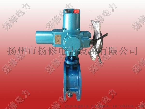 扬州电动执行器厂家/电动执行器/D941H-25C系列电动执行器