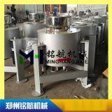 新型帶減震離心式濾油機 食用油過濾機 花生濾油機 油渣分離機