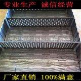 供应优质链板 不锈钢链板 冲孔链板 挡板式链板 高质量