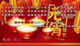 供应新型豆腐机价格,小型豆腐生产设备价格