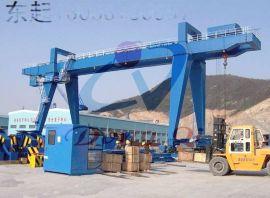 山东青岛20吨龙门吊价格|10吨龙门吊报价|检查起重机械和垂直运输机械的原则不谋而合