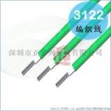 3122硅胶编织线 玻璃纤维 高温面包板线跳线