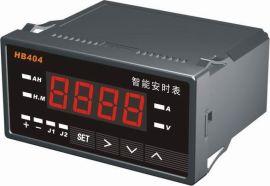 HB404P/HB404W智能交直流功率表